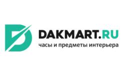 Dakmart