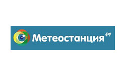 Метеостанция.ру